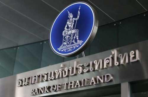 Центробанк Таиланда запретил банкам операции, связанные с торговлей криптовалютой