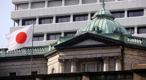 Банк Японии: криптовалюты не представляют угрозы существующей финансовой системе