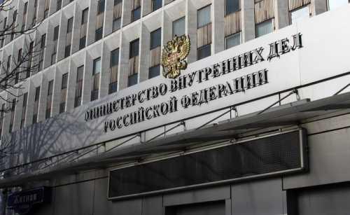МВД РФ высказалось за регламентирование оборота криптовалют