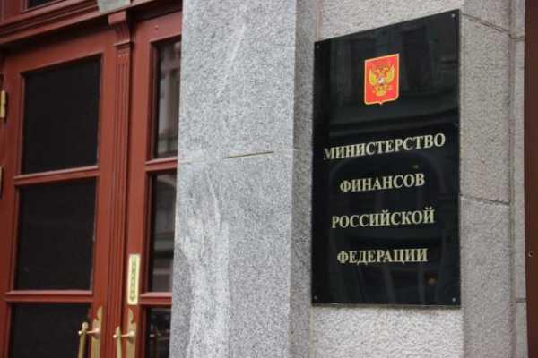 Минфин предложил создать в России криптовалютные офшоры