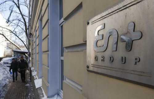 РАКИБ планирует привлечь в бюджет 1,7 трлн рублей за счет майнинга