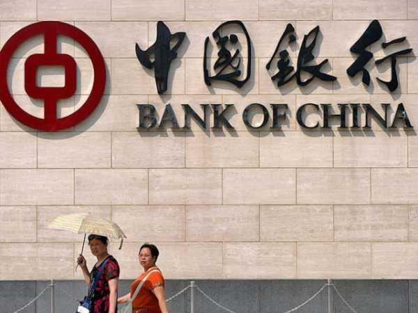 Власти Китая намерены искоренить криптотрейдинг