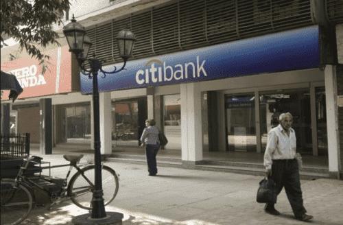 Клиентам Citibank India запретили покупать криптовалюту с помощью платежных карт