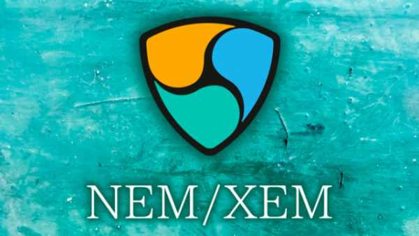 Долгосрочный анализ цены NEM (03.02.18)