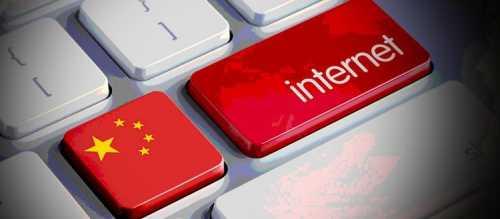 Китайская финансовая ассоциация призывает не участвовать в зарубежных ICO