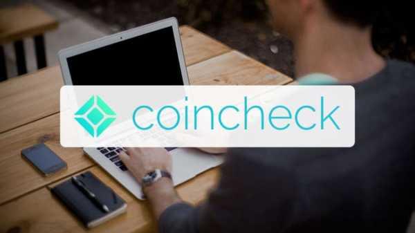 В результате взлома биржи Coincheck украдены NEM на $530 миллионов