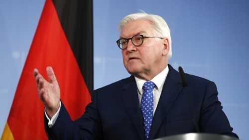 Президент Германии призывает финансовых регуляторов избавиться от криптовалютного пузыря