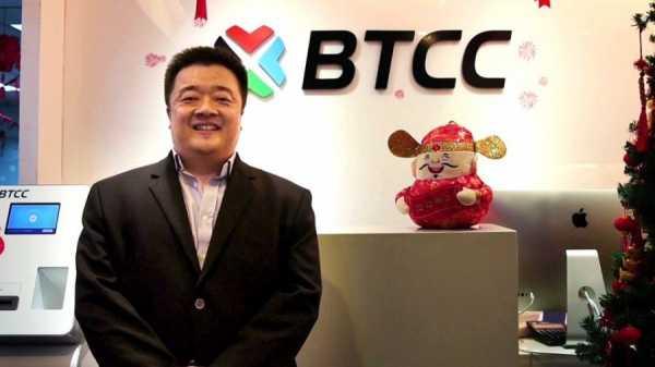 Инвестфонд из Гонконга покупает BTCC - лидера китайского криптовалютного рынка