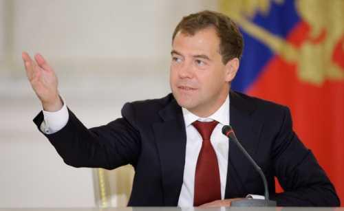 Премьер РФ назвал криптовалюты