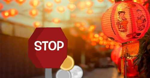 В Китае обсуждают вопрос о снятии запрета на ICO