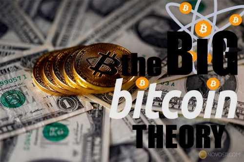 В чем разницамежду электронными валютами и криптовалютами?