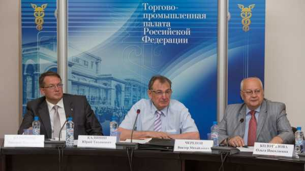 ТПП РФ предложила ввести для майнеров патент с фиксированной оплатой
