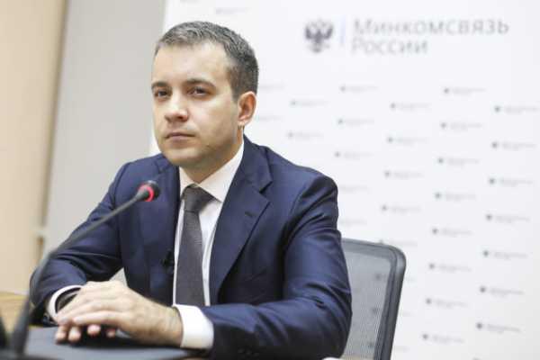 Глава Минкомсвязи предложил ввести аккредитацию проводящих ICO компаний