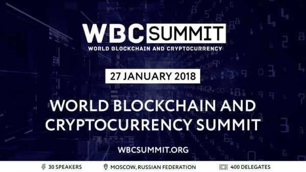 IDACB на WBC Summit представит результаты исследования рынков блокчейна, криптовалют и цифровых активов за 2017 год