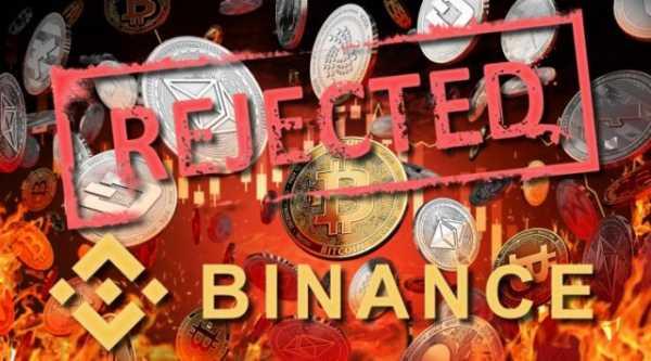 Сооснователь Binance рассказал о принципах отбора токенов для биржи