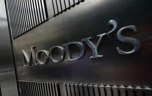 Moody's: биткоин-фьючерсы не снизили кредитный рейтинг CME Group и Cboe