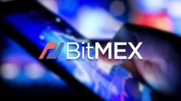 Число биткоинов в кошельках BitMEX сократилось на 25% за последние пару недель