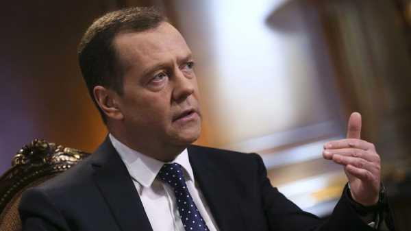 Дмитрий Медведев заявил о необходимости регулирования криптоактивов в России