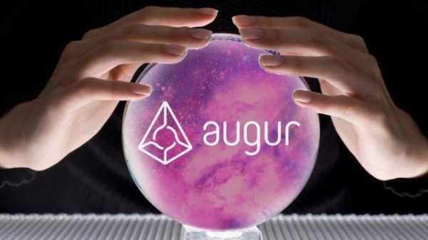 Как в 2019 году рынок блокчейн-предсказаний Augur вышел на новый уровень