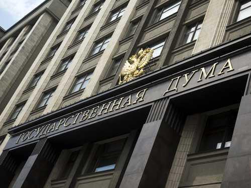 Депутаты Госдумы представили законопроект о непризнании криптовалют средством платежа