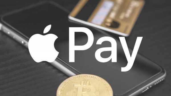 Вице-президент Apple Pay: «Мы наблюдаем за криптовалютами»