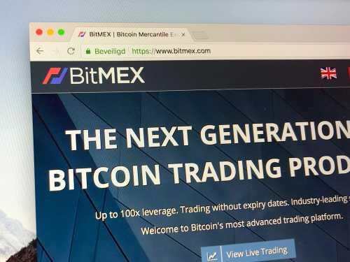 СМИ: Биржа BitMEX открывает венчурное подразделение