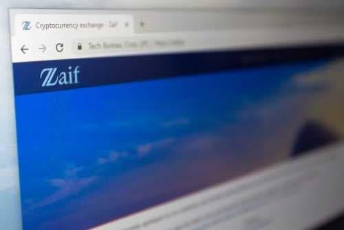 Эксперты вышли на след хакеров, укравших $60 млн с японской крипто-биржи Zaif