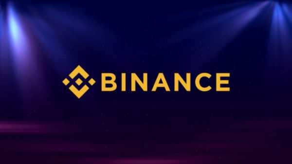 Пользователи Binance смогут проголосовать за листинг криптовалюты