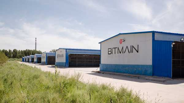 Bitmain разместил заказ на 600 000 7-нм чипов для майнинга