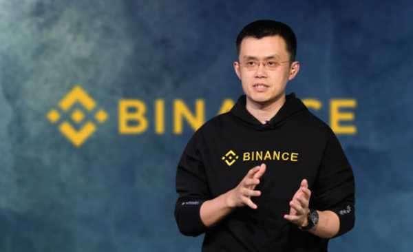 Чанпен Чжао: Binance не планирует выходить на IPO. У нас нет проблем с деньгами