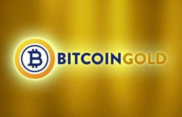 Что нужно знать о халвинге в сети Bitcoin Gold?