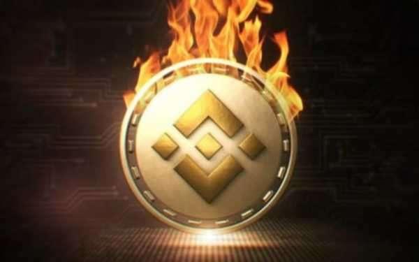 Сегодня состоится ежеквартальное сжигание BNB. Цена токена бьет рекорды