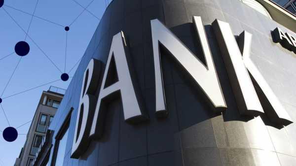Банк Ганы может выпустить собственную цифровую валюту