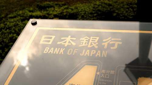 ЦБ Японии не будет выпускать собственную виртуальную валюту из-за её низкой эффективности