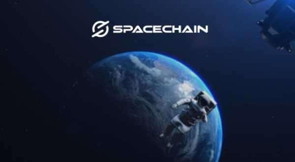 Проект SpaceChain провел транзакцию в 0.01BTC через Международную космическую станцию