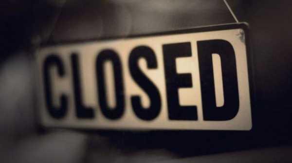 Биржа Bitcoin Co объявила о закрытии
