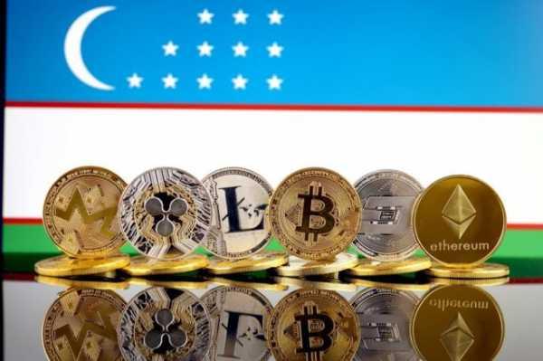 В Узбекистане открылась полностью регулируемая криптовалютная биржа