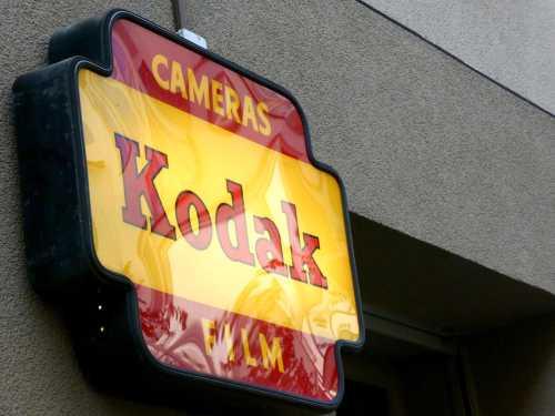 Посетителям спортивных мероприятий будет предложено использовать KODAKCoin для хранения фотографий