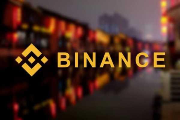 CoinDesk: Binance откроет офис в Пекине