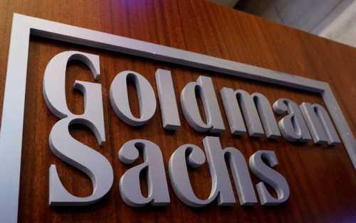 Goldman Sachs запустит торговлю биткоин-фьючерсами