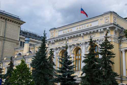 ЦБ РФ: Финансовые пирамиды начали маскироваться под ICO