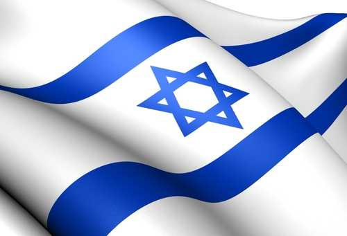 Израиль будет квалифицировать криптовалюты как собственность в целях налогообложения
