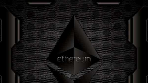 ETH/USD прогноз и курс Ethereum на 17 декабря 2019