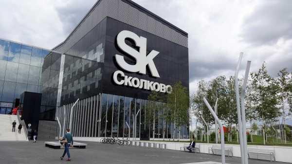 В технопарке «Сколково» открылся экспертный Центр блокчейна