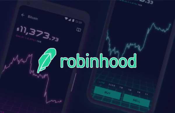 Клиенты Robinhood не могли получить доступ к платформе в течение целого дня