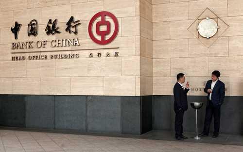 В 2017 году технологией блокчейн воспользовались 12 китайских банков