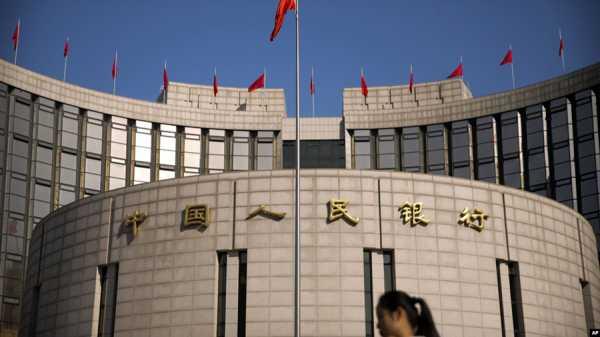 Народный банк Китая: «государственная криптовалюта обеспечит