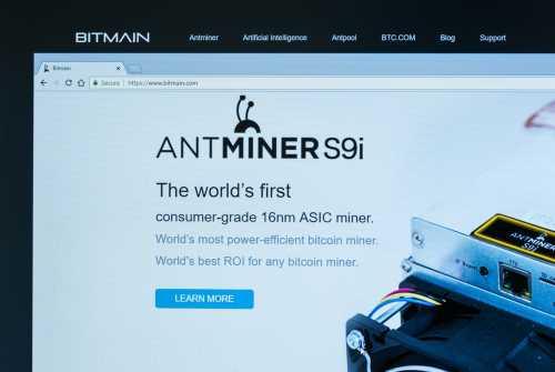 Bitmain анонсировала новые майнеры с 7-нанометровыми чипами