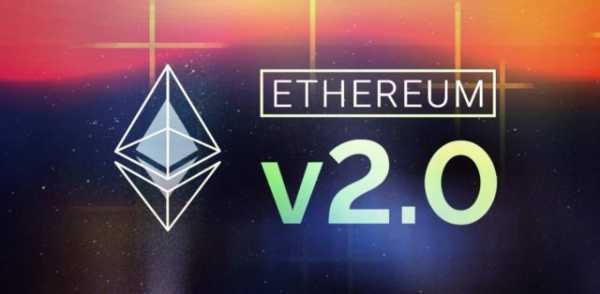 Депозитный контракт Ethereum 2.0 может быть запущен уже весной