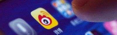 Страница Binance в китайской соцсети Weibo была заблокирована «в связи с нарушением закона»